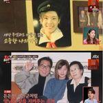 조영남이 5살 때 입양한 딸 최근 모습 공개하며 한 말