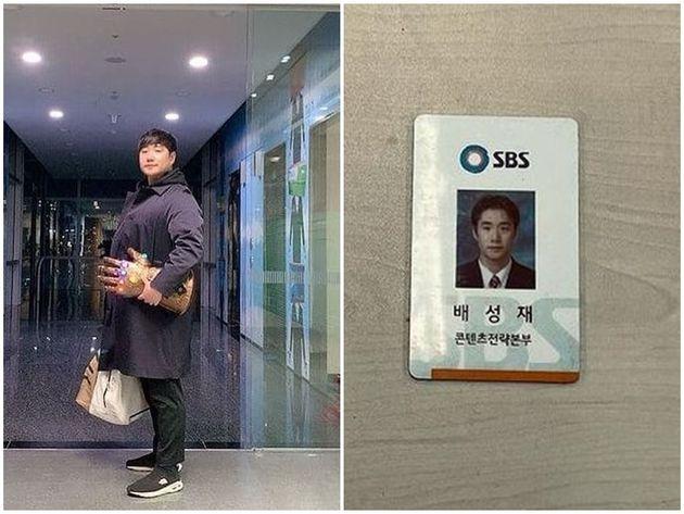 배성재 전 SBS
