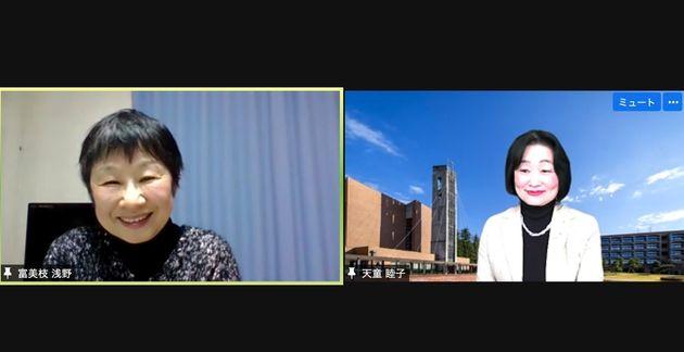 浅野富美枝さん(左)と天童睦子さん(右)
