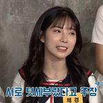 에이프릴 출신 현주 '왕따 탈퇴' 의혹에 재조명된 현 멤버 채경의 '텃세'