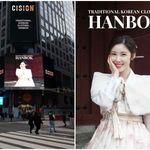 뉴욕 타임스퀘어에 등장한 전효성 출연 한복 광고에 담긴 문구