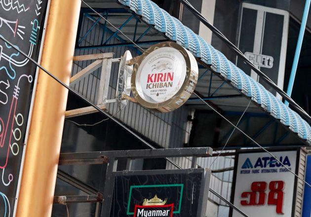 キリンの看板を掲げているミャンマー・ヤンゴンのバー(2月5日撮影)