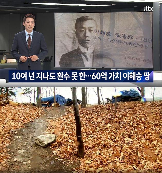 JTBC '뉴스룸' 영상
