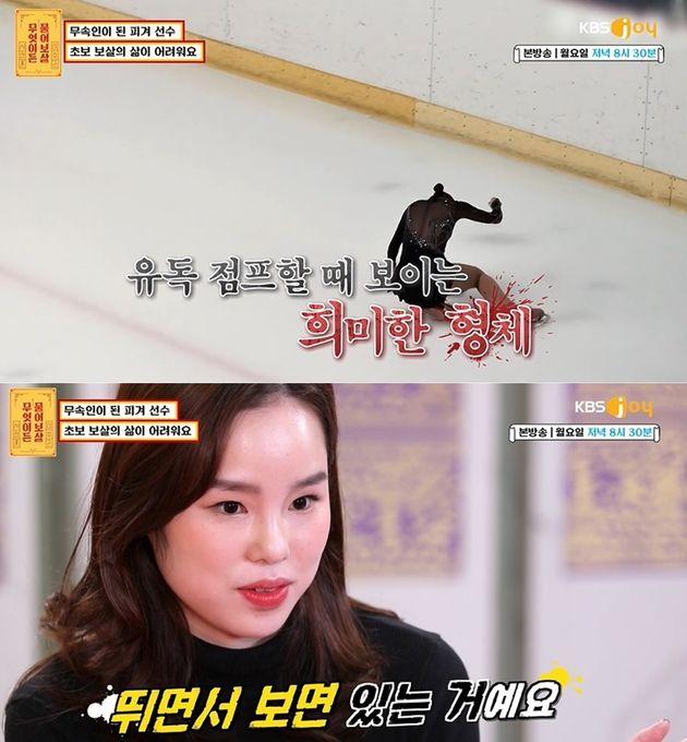 KBS Joy 예능 '무엇이든 물어보살'