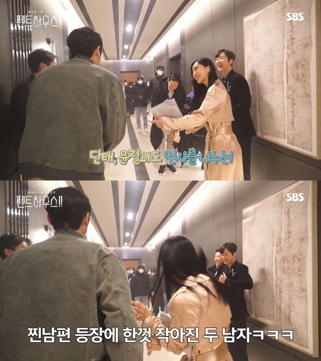 SBS '펜트하우스2' 메이킹