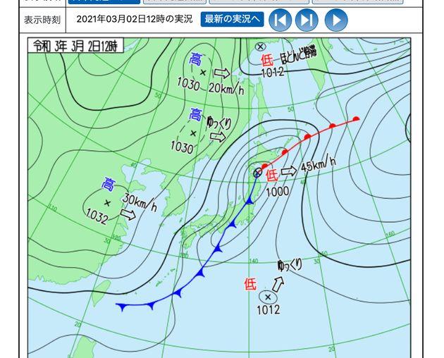日本周辺の天気図(2021年3月2日12時の実況)