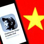 【音声限定】Clubhouse、中国での使用禁止は「時間の問題」としか思えなかった理由