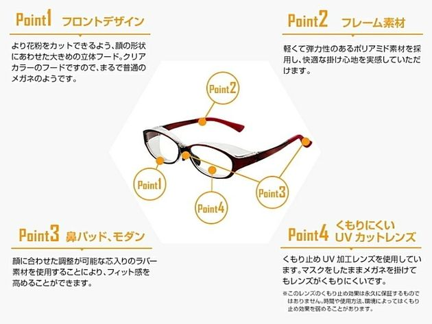 https://item.rakuten.co.jp/paris-miki/c/0000000157/