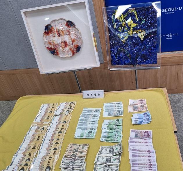 최순영 전 회장의 집에서 발견된 현금과 미술품