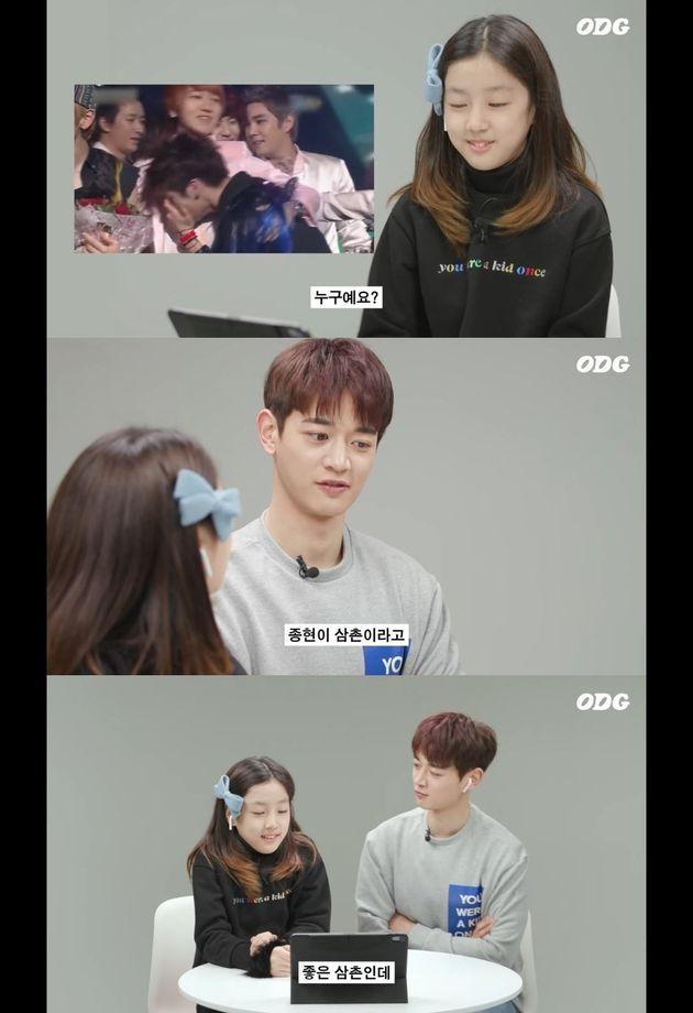 패션 브랜드 ODG 유튜브에 출연한 그룹 샤이니