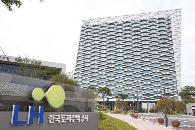 한국토지주택공사 진주