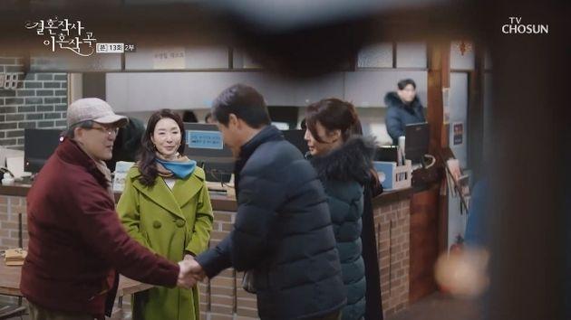 '결혼작사 이혼작곡' 실제 이혼한 부부인 김보연과 전노민이 한 장면에