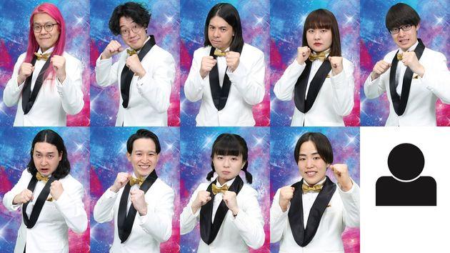ZAZY、土屋、森本サイダー、吉住、寺田寛明(上列左から)、かが屋 賀屋、kento