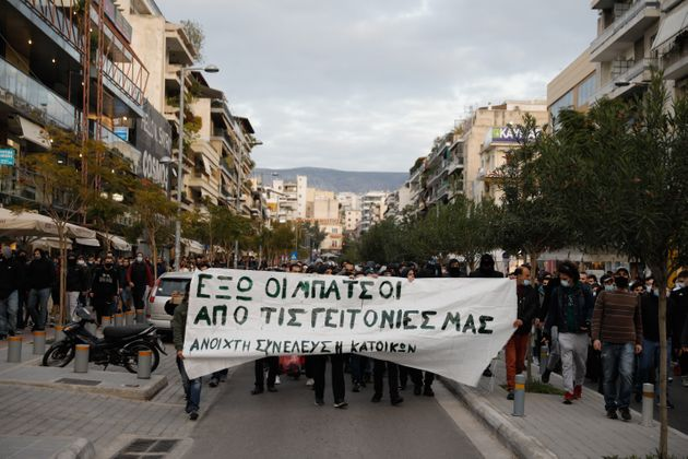 Πορεία διαμαρτυρίας και νέα επεισόδια στη Νέα