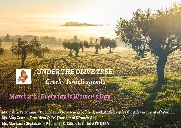 H Πρεσβεία του Ισραήλ γιορτάζει την παγκόσμια Ημέρα της Γυναίκας με μια