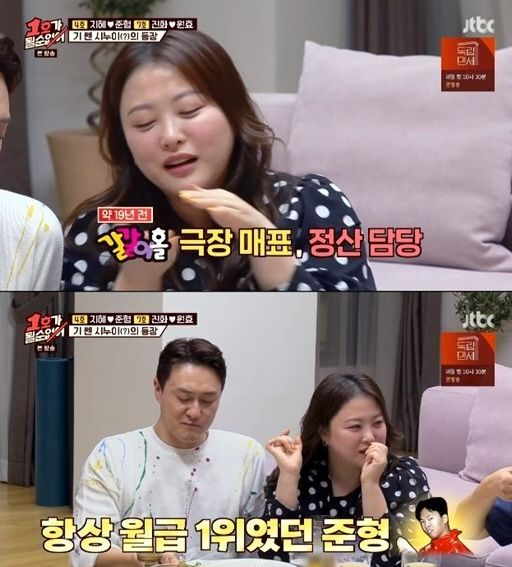 김지혜 부부 집에 놀러간 심진화 김원효