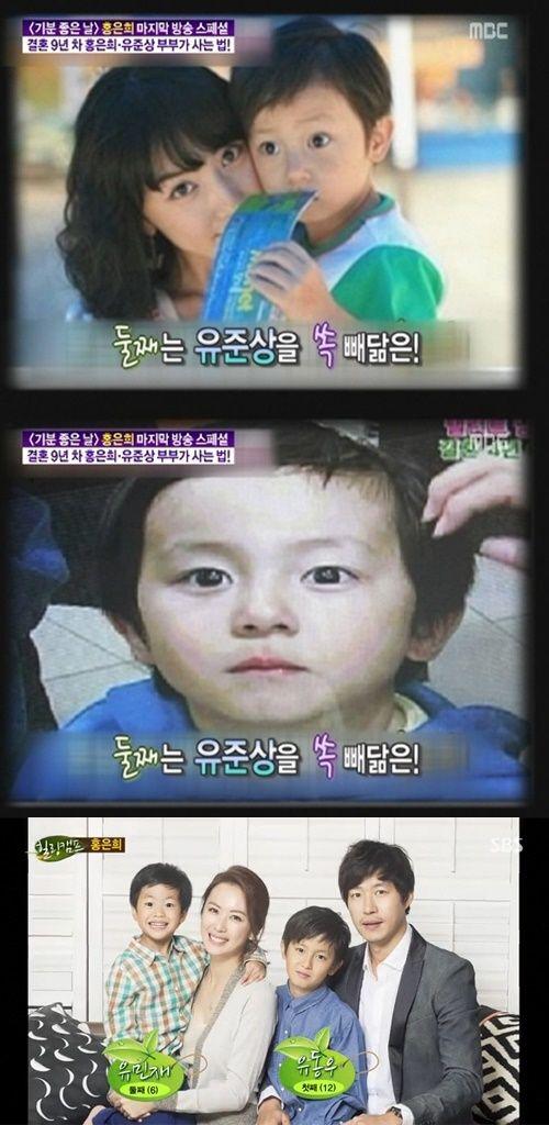 MBC '기분 좋은 날', SBS '힐링캠프'