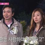 강수지·김국진 부부 배출한 SBS '불타는 청춘'이 막을