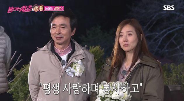 SBS 불타는 청춘에서 방송된 2018년 5월 강수지, 김국진 부부의