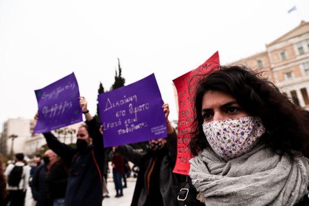 Πορεία στο κέντρο της Αθήνας για την Παγκόσμια Ημέρα της