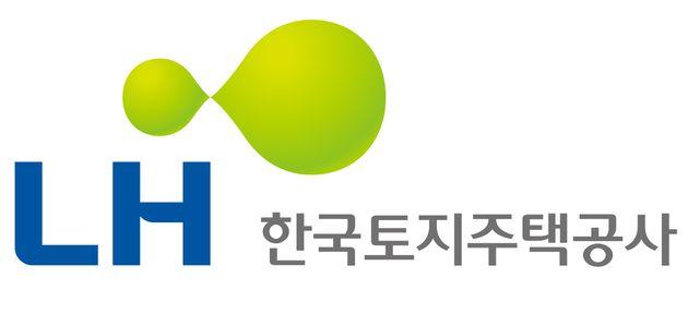 한국주택토지공사
