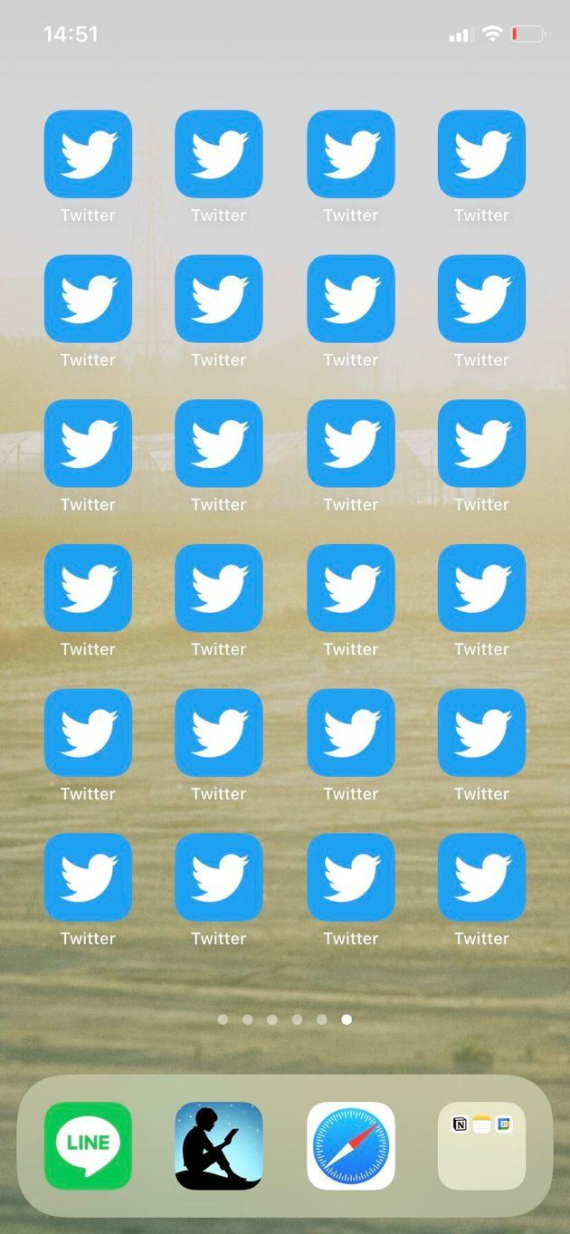 Twitterの見過ぎを防ぐ方法(bayashiさんの投稿より)