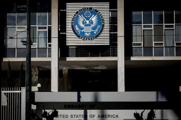 Βίντεο από την πρεσβεία των ΗΠΑ για τα 200 χρόνια από το