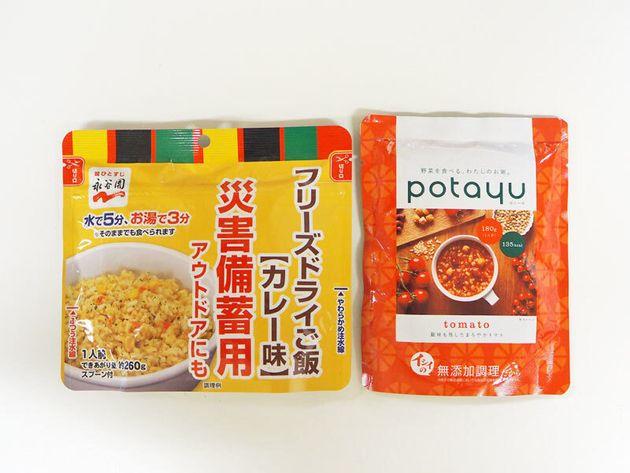 永谷園の「業務用災害備蓄用フリーズドライごはん/カレー味」(左)と石井食品の「potayu/トマト味」