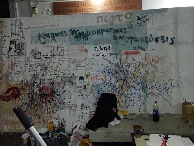Θεσσαλονίκη: Επέμβαση της ΕΛ.ΑΣ στην υπό κατάληψη πρυτανεία του