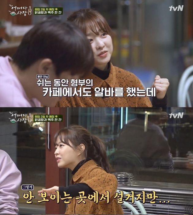 tvN'어쩌다 사장' 방송