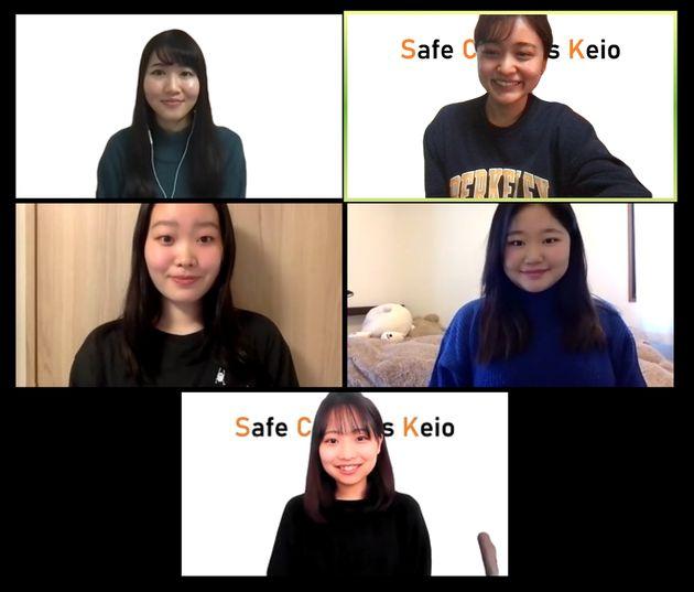 性的同意のハンドブックを制作した慶應大の学生たち