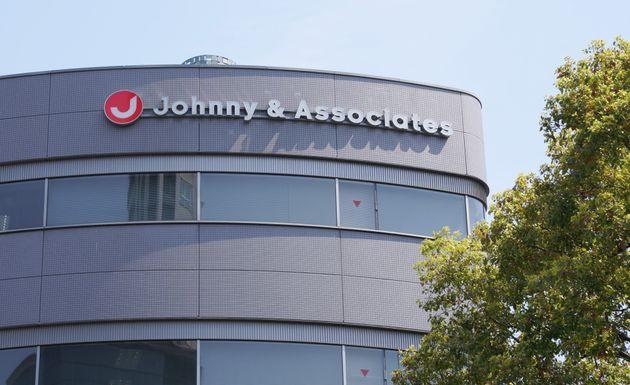 ジャニーズ事務所、東京都港区(撮影日=2020年4月2日)