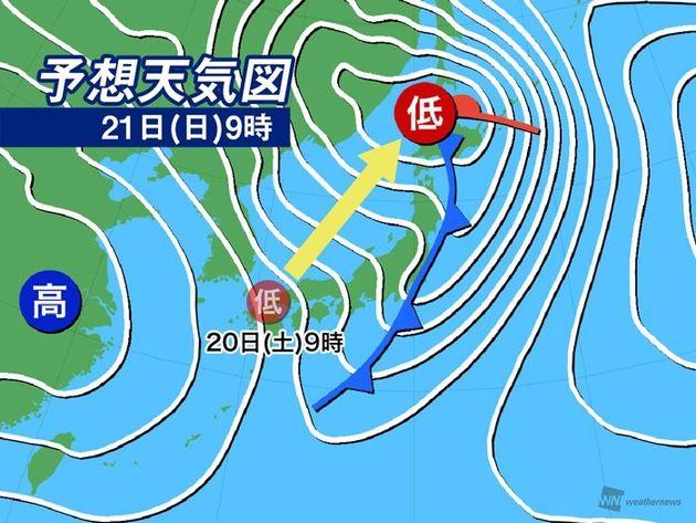21日(日)9時の予想天気図