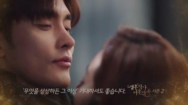 TV조선 '결사곡'
