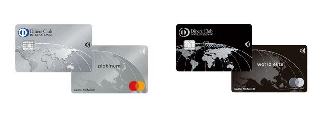 カード番号が表面にない…!新しくなった「ダイナースクラブカード」はニューノーマルなポイントがいっぱいだった