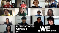 """「みんなが主人公に」日本初の女子プロサッカーリーグ""""WEリーグ""""が目指す、性別を超えた多様性が認められる社会とは"""