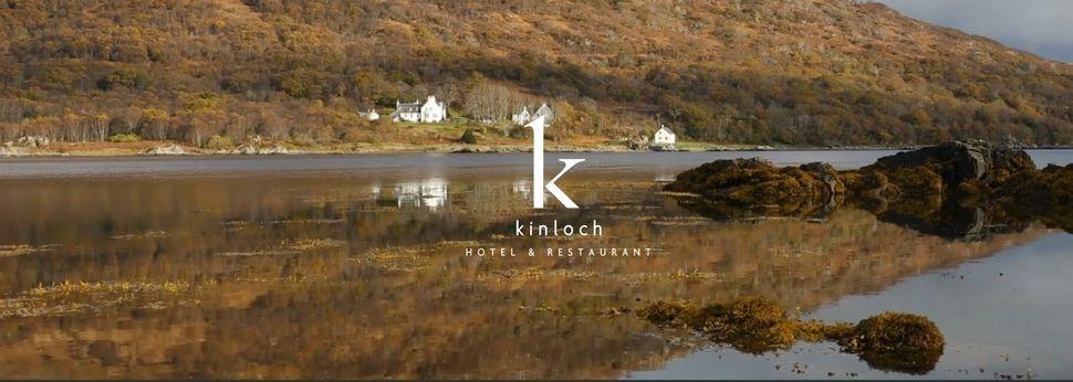 Το ήσυχο τοπίο που περιβάλλει το Kinloch Lodge