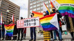 【判決要旨全文】「同性婚できないのは憲法違反」札幌地裁が日本初の判断
