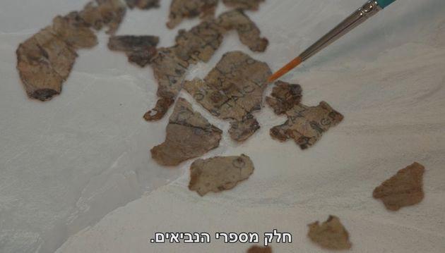 新たに発見された死海文書(イスラエル考古学庁のFacebookより)