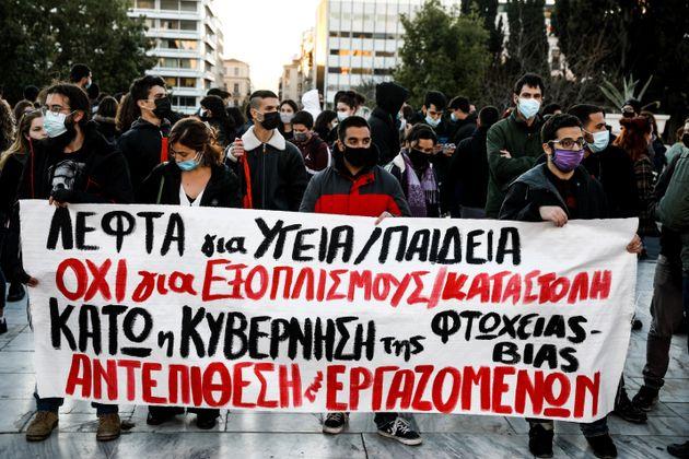 Διαδηλώσεις για την ενίσχυση του ΕΣΥ και κατά της αστυνομικής