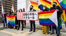 【速報】同性婚訴訟「同性同士が結婚できないのは憲法違反」と認める、札幌地裁(update)
