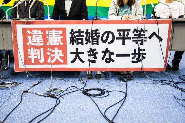 判決後に開かれた記者会見(2021年3月17日)