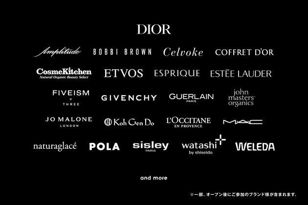 ZOZOCOSME 参加ブランドの一部。