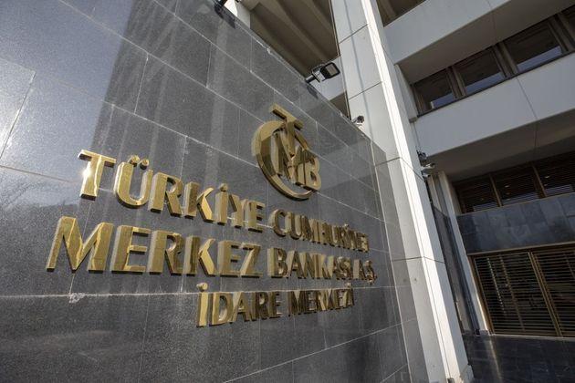 Τουρκία: Ο Ερντογάν ξήλωσε έναν ακόμη διοικητή της κεντρικής
