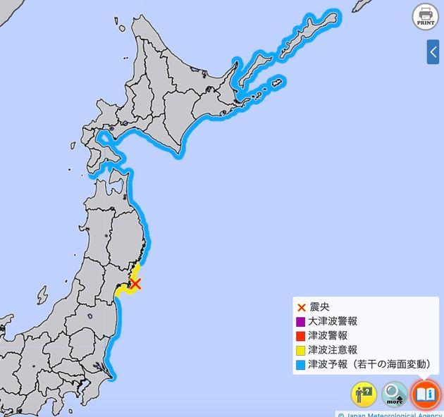 気象庁・津波注意報