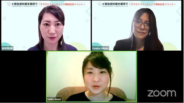 (左上から)染矢明日香さん、福田和子さん、遠見才希子さん