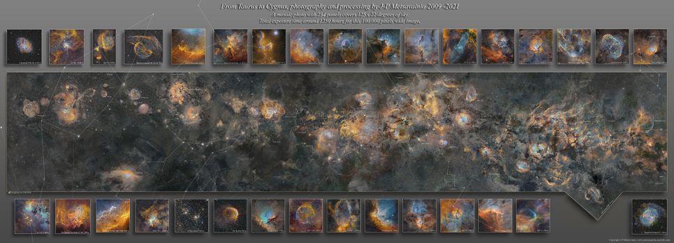 모자이크 사진을 구성하는 독립적인 천체 사진들.