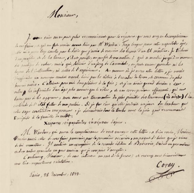 Επιστολή του Αδαμάντιου Κοραή προς τον Τόμας Τζέφερσον, 1823. Βιβλιοθήκη του Κογκρέσου,