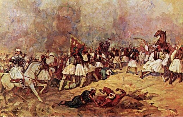 Μάχη κατά την Ελληνική