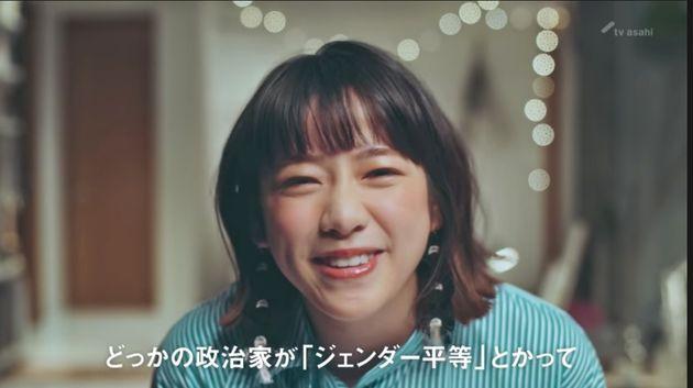 テレビ朝日「報ステ」2021年新PRの一場面